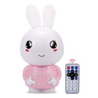 儿童早教机玩具兔智能3多功能可充电故事机男女宝宝0-2岁婴儿