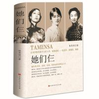 全新正版图书 她们仨 陈思梵 北京时代华文书局 9787569933130蔚蓝书店
