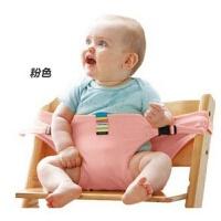 婴儿喂饭腰袋 背带腰带育儿袋便携儿童座椅宝宝BB餐椅/安全护带 粉