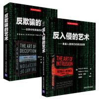 反欺�_的��g:世界�髌婧诳偷慕��v分享+入侵的��g 黑客入侵背后的真��故事 黑客攻防入�T��籍 �算�C信息 ��X程序防黑客入