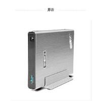 元谷存储巴士T250 2.5寸SATA串口超薄USB3.0超高速移动硬盘盒