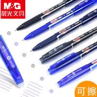 【满百包邮】晨光文具AKP61108 热可擦中性笔61108学生摩易擦0.5mm可擦水笔子弹头中性笔