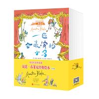 安徒生奖获得者昆廷・布莱克经典绘本(套装共15册)