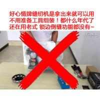 台式家用电动吃厚带锁边缝纫机袖珍便携式小型多功能牌衣车