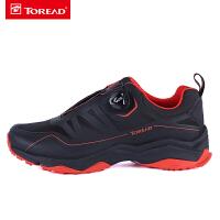 【疯狂让利,一件3.5折】探路者徒步鞋 秋冬户外男式防滑BOA徒步鞋KFAG91311