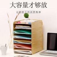 多层文件架文件架子桌面资料架办公用品收纳桌上书架分层资料学生办公桌收纳架木质盒架置物架文件夹收纳盒