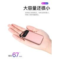 手机充电宝 20000M大容量移动电源苹果小米华为手机通用oppo便携 升级【大容量】炫酷黑 充手机20次