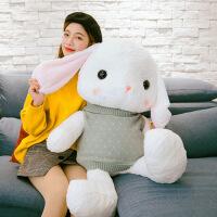六一儿童节520可爱穿毛衣兔子玩偶毛绒玩具小白兔兔公仔安抚布娃娃生日礼物女
