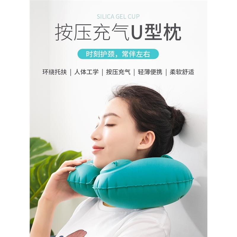充气u型枕颈椎飞机u形靠枕非护脖子旅游用品按压枕头便携旅行
