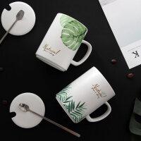 情侣马克杯办公室咖啡杯北欧风陶瓷杯子带盖勺家用牛奶喝水杯