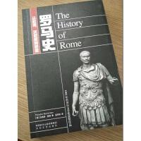 罗马史:从起源、汉尼拔到凯撒