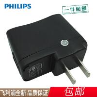 【包邮】飞利浦 USB充电器 5V500毫安充电头 MP3 录音笔充电器