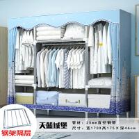 简易布衣柜布艺钢架单人宿舍小衣柜简约现代经济型组装小衣橱 宽1米7 天蓝城堡 2门