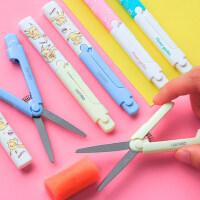 得力便携式小剪刀儿童学生用创意小号折叠笔形笔型笔状随身圆头剪刀笔旅行剪子安全可爱日韩美工手工家用小孩
