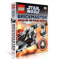 LEGO Star Wars Brickmaster Battle for the Stolen Crystals 乐