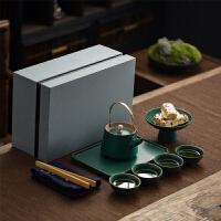 日式茶具套装办公室家用小套简约茶壶茶杯功夫陶瓷茶盘整套礼盒装
