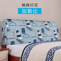 床头靠垫儿童榻榻米床头软包卡通床上大靠背靠枕布艺床头罩可拆洗定制