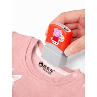名字贴纸刺绣幼儿园姓名贴纸防水布定制可缝儿童宝宝衣服校服衣贴