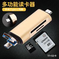 多功能读卡器小型迷你二合一OTG安卓type-c高速手机TF单反相机SD电脑USB内存卡多合一转换器汽车车载通用