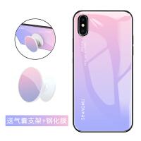 iPhone渐变玻璃壳iPhoneX手机壳iPhone8手机壳iPhone7Plus手机壳iPhone6Plus手机壳