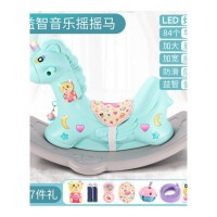 儿童摇马小木马一岁宝宝玩具摇摇马塑料大号加厚婴儿0-1周岁礼物男孩儿童宝宝玩具