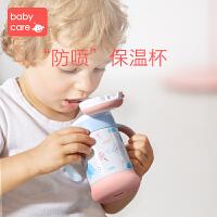 babycare儿童保温杯带吸管防摔 幼儿园宝宝喝水杯子婴儿保温水壶