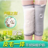 老寒腿皮毛一体防寒保暖羊毛护膝保暖护膝盖护腿  加长加厚男女士老年人