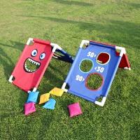 幼儿园户外感统丢沙包投掷套装早教亲子运动会多人协力亲子玩具 可爱丢沙包套餐