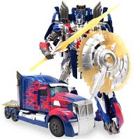 变形金刚玩具工程车变形合体机器人套装汽车人战神模型