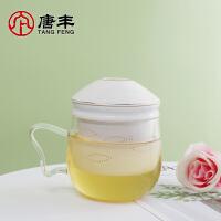 唐丰玻璃办公杯陶瓷过滤茶水分离个人杯家用带把茶水杯简约耐热
