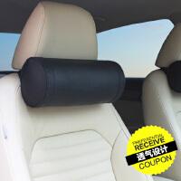 汽车头枕护颈枕车用头枕靠枕四季通用透气皮革圆头枕1对装