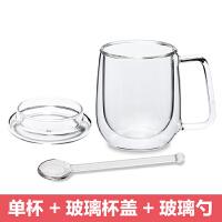 【新品热卖】新款创意透明双层隔热玻璃杯带手柄泡茶水杯复古简约咖啡厅杯 加13cm玻璃勺
