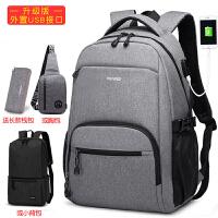 背包男士休闲商务双肩包女电脑包时尚潮流中学生书包大容量旅行包