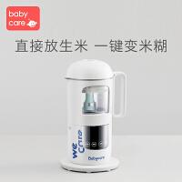 babycare宝宝辅食机婴儿辅食蒸煮搅一体多功能自动打米糊料理神器
