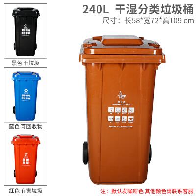 分类垃圾桶双桶干湿分离家用室内厨房厨余20l户外带盖大号脚踏40l 本店部分商品为定制商品,部分商品价格是定金,部分商品自提,超重及偏远地区需补运费