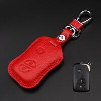 比亚迪S6钥匙包 S7/g3/L3/F3/唐车用扣 F0汽车钥匙套/包男女