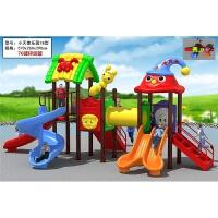 新款室外幼儿园设施游乐场设备大型儿童滑滑梯广场小区户外组合玩具模型 杏色 小天使乐园18型