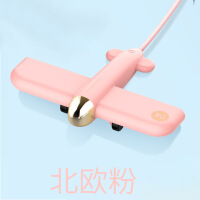 【好�】新款��意多功能USB分�器3.0�P�本接口�U展��X高速一拖四插口多�^多接口HUB集�器�� 1m