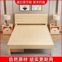 实木床1.8米现代简约1.5米双人床出租房松木经济型1.2m单人床架