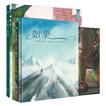 给孩子的传世经典图画书(全5册)(奇想国童书)