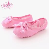 女宝跳舞鞋幼儿练功鞋芭蕾舞鞋软底瑜伽舞鞋儿童舞蹈鞋