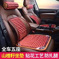 汽车坐垫凉垫子单片无靠背三件套免绑四季通用防滑座垫