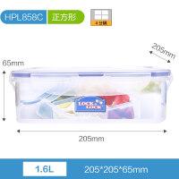 普通型塑料保鲜盒密封正方形 食物冰箱收纳 HPL850组合 HPL858C 1.6L