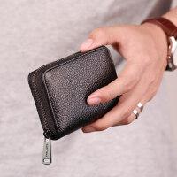 卡包男多卡位证件防消磁防盗刷大容量卡夹女超薄小巧钱包一体卡套