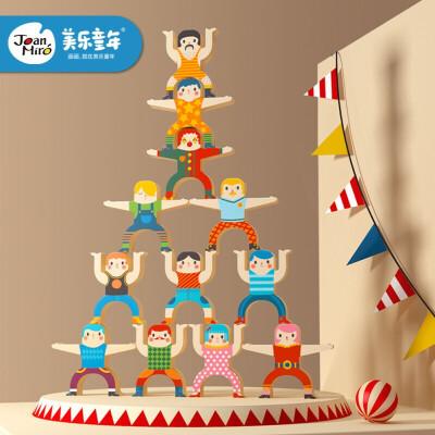 Joan Miro 美乐 儿童叠叠乐积木玩具男女孩早教益智叠叠高亲子互动桌游游戏 大力士平衡叠叠高 万种重游戏关卡