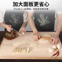 擀面板厨房家用和面板实木大号揉面案板不粘板抗菌防霉柳木切菜板