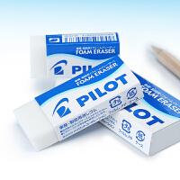 日本进口PILOT/百乐ER-F20柔软泡沫橡皮中小学生橡皮擦 美术绘图集 橡皮擦 铅笔擦2b考试干净少屑
