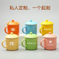 大茶杯超大容量带盖茶缸子老式大口水杯陶瓷杯子特大号茶钢子怀旧