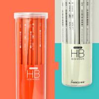 【单件包邮】MARCO马可8250彩色素描铅笔学生用六角杆HB美术素描铅笔绘画铅笔