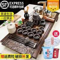 全自动茶具套装家用客厅茶盘实木功夫泡茶杯烧水壶办公室会客茶台